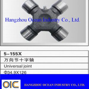 5-155X Universal Joint pictures & photos