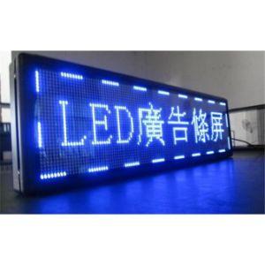 Semi Outdoor DIP P10 LED Display Module