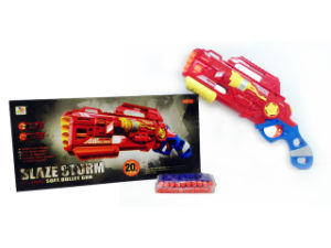 Battery Operated Toy Plastic Soft Bullet Gun (H3599017) pictures & photos