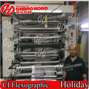 8 Colours Central Impression Printing Machine/Central Drum Printing Machine pictures & photos
