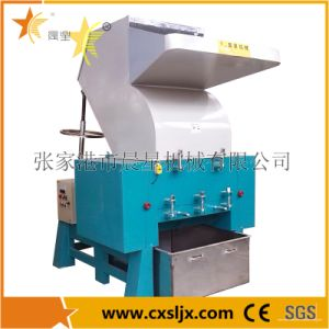 Waste Plastic Pipe/Profile/Bar/Band Crushing Machine pictures & photos