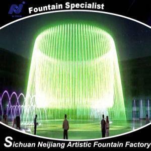 Music Fountain (DF-33)