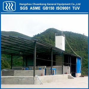 Asu Air Separation Plant Nitrogen Plant pictures & photos