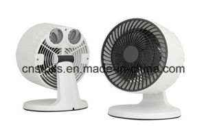 Noice-Less Fan Heater with Perpendicular Adjustalbe Angle About 90 Degree