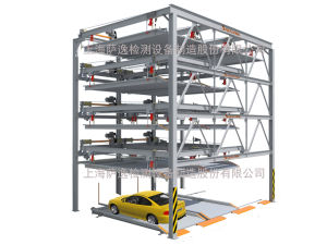 Multi-Level Lifting, Lowering and Transverse Parking Equipment
