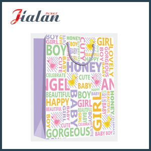 Matte Laminated Ivory Paper Gift Bag for Baby Boy & Girl pictures & photos
