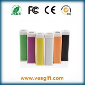 New Gift Mini Power Bank 1800mAh portable Power with Cable pictures & photos