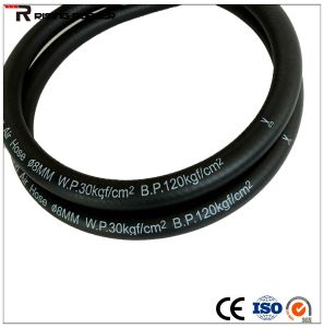 Flexible High Pressure Rubber Air Water Rubber Hose pictures & photos