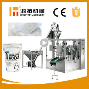 Famous Brand Servo Motor Control Washing Powder Pouch Packing Machine pictures & photos