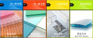 Zhejiang Aoci Polycarbonate Sheet for The Civil Construction Lighting pictures & photos