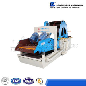 New Efficient Silica Sand Washing Plant Machine with Factor Price pictures & photos