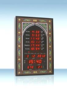 LED Emitting Muslim Azan Prayer Talking Azan Alarm Clock pictures & photos