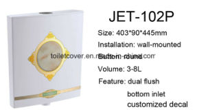 Plastic Toilet Flush Tank Wall Mounted Slimed Design pictures & photos