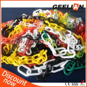 Colourful Caution Chain Plastic Road Safety Chain pictures & photos