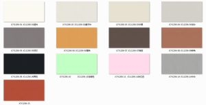Foshan Good Quality Porcelain Tile on Sale (JCY1206-07 JCL1206-07) pictures & photos