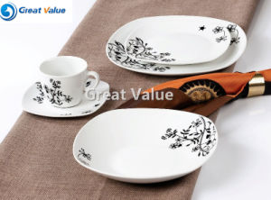 20PCS Fine Bone China Soup Set in China pictures & photos