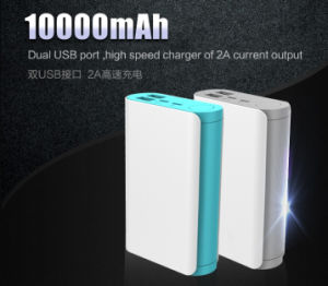 10000mAh Power Bank for Mobile pictures & photos