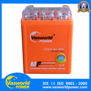 Hot Item Small Size Lead Acid Gel Motorcyle Battery 12V2.5ah Motor Starting Motorcycle Battery pictures & photos