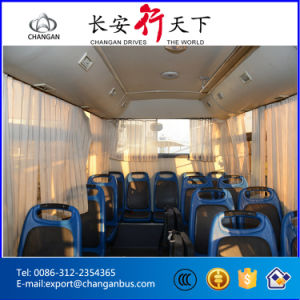 Changan Brand Used School Bus with Low Mileage pictures & photos