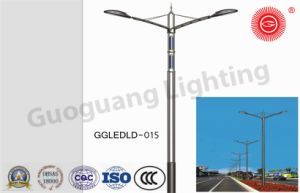 High Quality IP65 Single/Double Arm LED Street Light pictures & photos