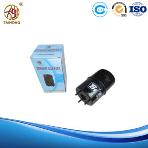 Brand Tianhong Diesel Engine Silencer Muffler pictures & photos