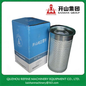 Oil and Gas Separator 55170200305 for Kaishan 45kw Compressor pictures & photos