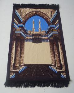 2017 New Fashion Muslim Prayer Mat pictures & photos