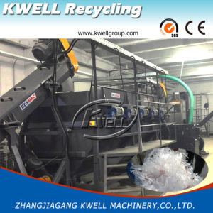 Plastic Film Washing Line/PP Film Recycling Line pictures & photos