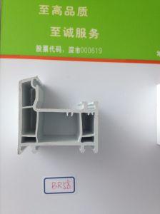 Conch PVC/UPVC Profile pictures & photos