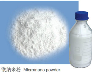 4n High Purity Alumina Micro Nano Powder pictures & photos