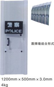 White PC Anti Riot Military Army Wall Shield pictures & photos