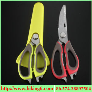 Multi Function Scissors, 7 in 1 Scissors pictures & photos