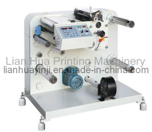 Automatic Paper Slitting Machine (HJFQ-320)