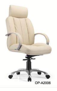 High Back Office Chair Op-A2006