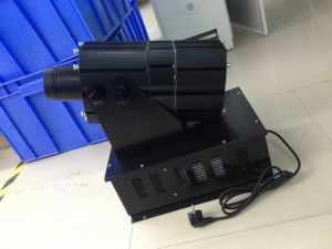 Sale Powerful Metal Halide Logo Projector for Outdoor Wall Advertisement pictures & photos