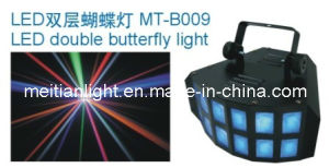 Stage LED Double Butterfly Light (MT-B009)