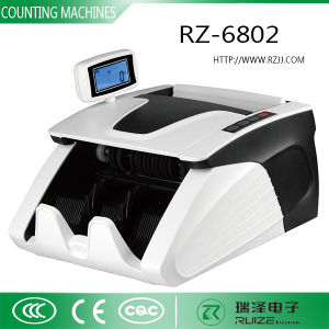 Money Bank Counting Machine (RZ-6802)