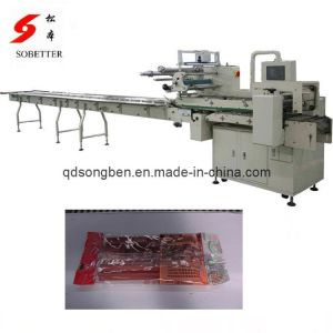 Auto Pet Food Packaging Machine pictures & photos