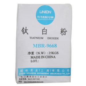 High Whiteness Titanium Dioxide (MBR9668) pictures & photos