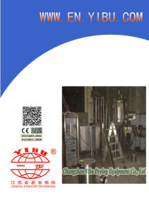 High Speed Mixing Granulating Machine for Foodstuff Industry pictures & photos