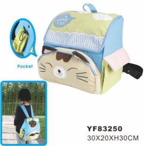 Cute Cool Pet Carrier Bag (YF83250) pictures & photos