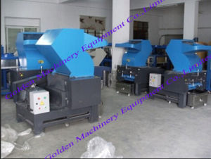 Sell Plastic Pet Bottle Crusher Plastic Film Rubber Crusher pictures & photos