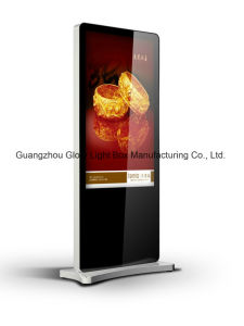 42 Inch Floor Standing Digital Signage LED Advertising pictures & photos