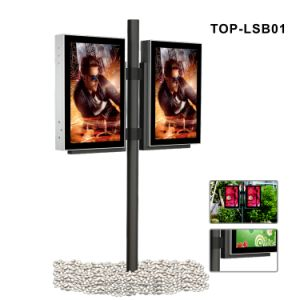 2015 Hot Sale Light Box Display with Lamp Pole pictures & photos
