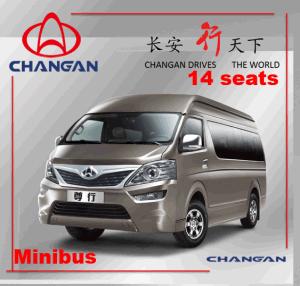 Changan Bus G50 Minibus 17seats pictures & photos