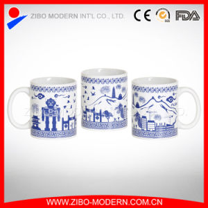 11oz Standard Coffee Ceramic Mug with Ming Style pictures & photos