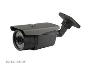 IR Bullet CCTV Camera Surveillance 1280X960, Real-Time Bank Security Cameras pictures & photos