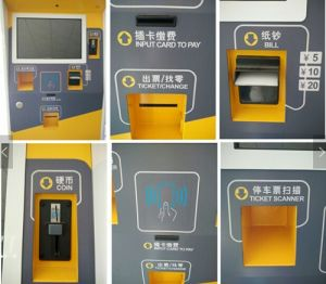 Automated Payment System for Parking Lot pictures & photos