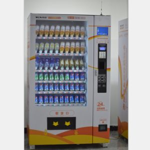 Zg-10 Aaaaa Food Vending Machine pictures & photos