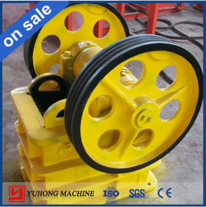 2016 Yuhong PE 150*250 Mini Jaw Crusher CE Approved pictures & photos